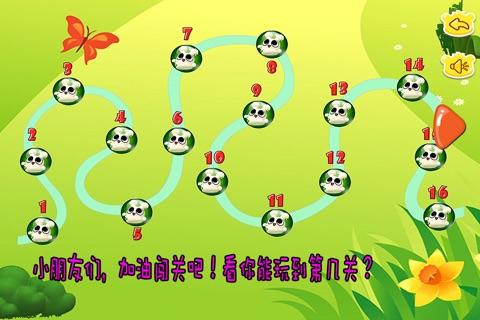 虫虫特工队 早教 儿童游戏 screenshot 2