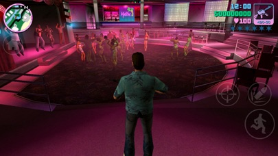 Screenshot #6 for Grand Theft Auto: Vice City