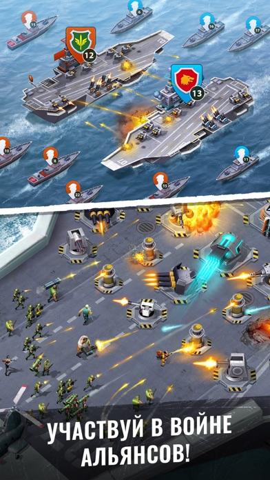 Army of Heroes Screenshot