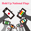Hold Up National Flag Wiki