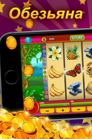Monkey Game - Casino & Slots screenshot 1