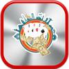 Slots 777 Golden Spin - FREE Gambling Machine!!!! Wiki