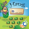 Spelling Bug Hangman Lite- Word Game for kids to learn spelling with phonics spelling