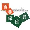 香港保险易--专注香港保险,您身边的保险社区,关注您的平安,您的人寿保险专家