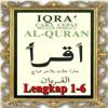 IQRA' Lengkap Cepat & Mudah