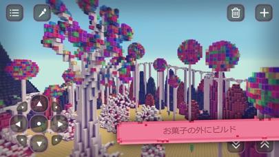 女の子のためのキャンディーのクラフト: お菓子探査の鉱山 - 創造的なゲームのスクリーンショット1