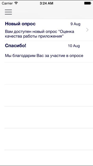 MMS – мобильные исследованияСкриншоты 2