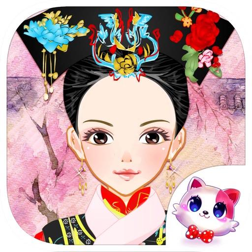 Qing Princess Costumes - Girl Games iOS App