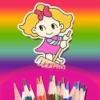Окраска книги для малышей - Doodle & рисунок мультфильм девочки и принцессы раскраски