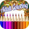 Adult Coloring Book For Mandala and Floral Patterns Bringing Relax Curative Mind and Calmness