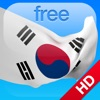Korean in a Month HD Free