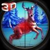 Real Deer Hunter Simulator 2016 - Target The Big Wild Buck Hunter Challenge