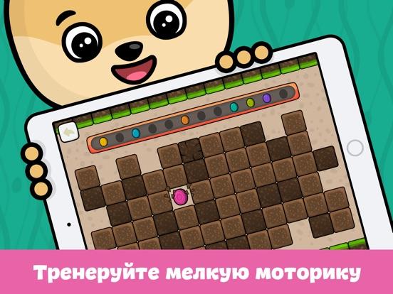 Скачать игру Развивающие игры для малышей