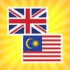 Русско-малайский переводчик и словарь
