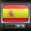 Televisión de España (versión iPad)