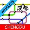 Chengdu Metro Map Free
