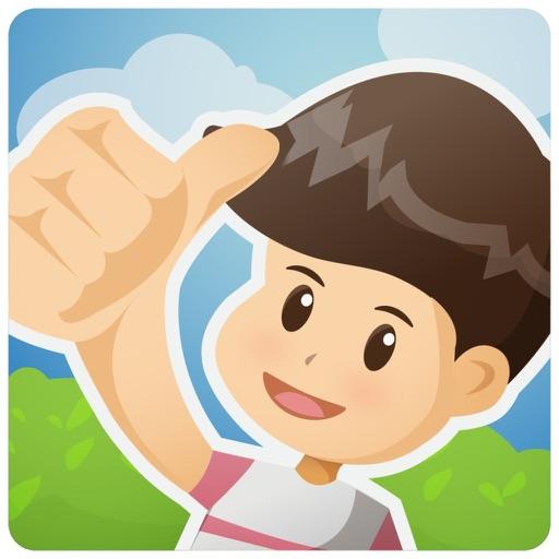 Kare iOS App