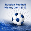 Russian Football History 2011-2012 icon