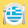 How To Cook Greek Food
