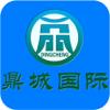 鼎城商学院 Wiki