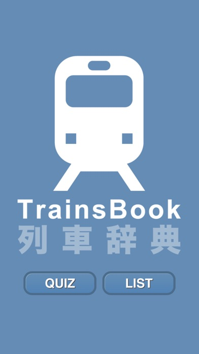 Screenshot of TrainsBook3