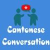 Cantonese conversation Basic