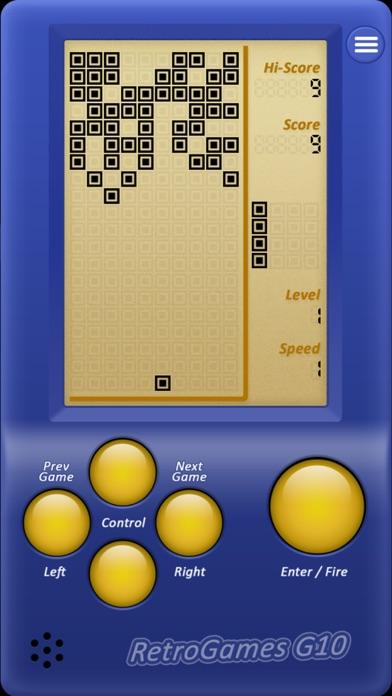 本物のレトロゲームのスクリーンショット2