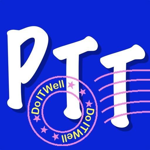 批踢踢快訊(PttNews) - 不用登入、可離線閱讀的 PTT 鄉民閱讀器 iOS App