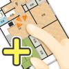 間取りTouch+ お部屋のデザインに役立つ図面作成アプリ - Magichour Corporation