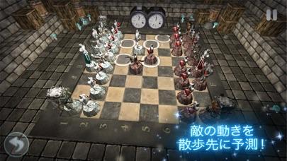 チェス 初心者 - マジックキャッスルのスクリーンショット2