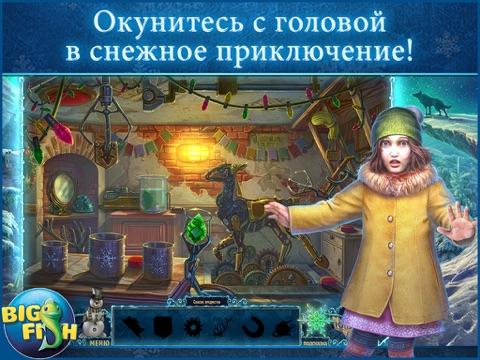 Сочельник. Полночный звонок. HD - поиск предметов, тайны, головоломки, загадки и приключения (Full) для iPad