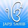 Japji Sahib in Gurmukhi Hindi English MP3 free
