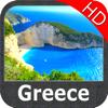 Flytomap - Marine: Greece HD - GPS Map Navigator artwork