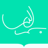 Abx Lab - Quran Pro -      Farsi Persian Audio Translation -        artwork