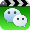 Special Emoticon Camera for WeChat - Share Animation Pictures in WeChat!