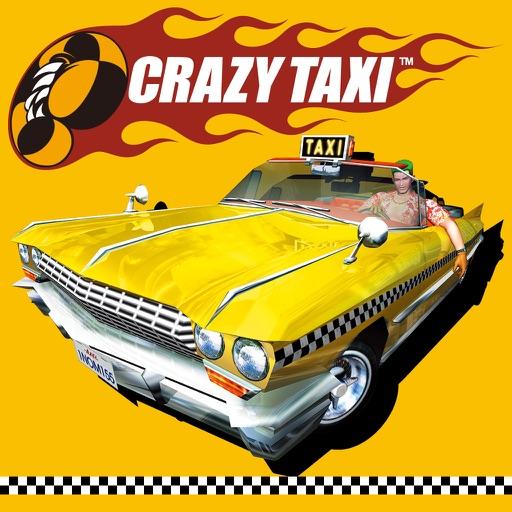 Crazy Taxi  疯狂出租车