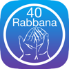 Les 40 Rabbana du Coran et en français - Duaa