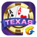 Tencent Poker-Texas Holdem