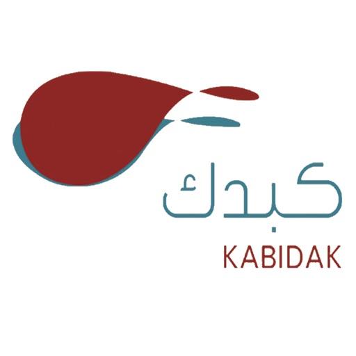 الجمعية السعودية الخيرية لمرضى الـكـبد iOS App