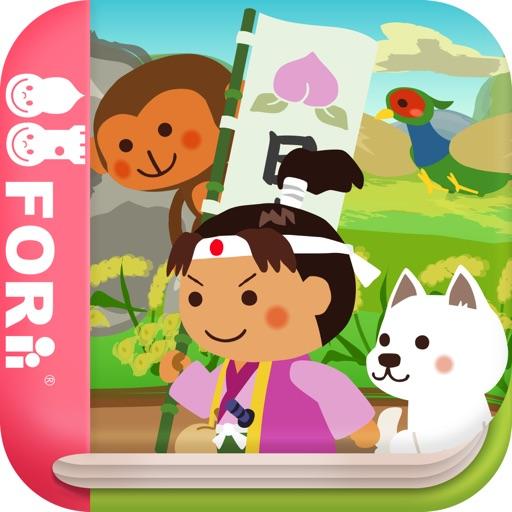 【無料版】桃太郎(ももたろう) ~ぬりえで遊べる赤ちゃん・子供向けのアニメで動く絵本アプリ:えほんであそぼ!じゃじゃじゃじゃん童謡シリーズ