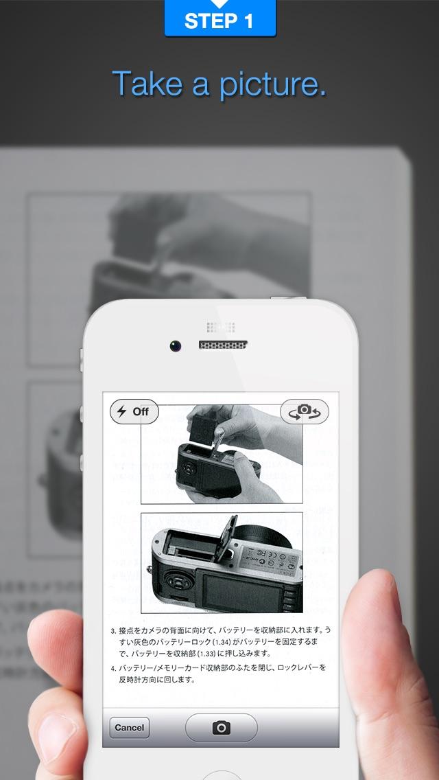 Babelshot (photo translator) Screenshot 1