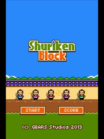 Screenshots of Shuriken Block for iPad