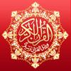 Tajweed Quran for iPad - مصحف التجوید للآيباد