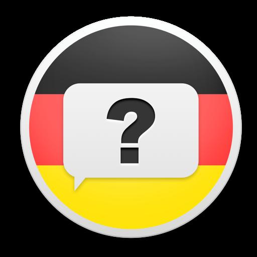 德语课---测试你的词汇 Prof