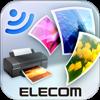 ELECOM Smart Print HD
