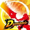 モンスターハンター Dynamic Hunting iPhone