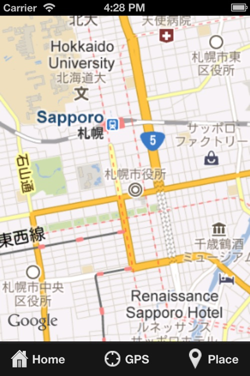 Sapporo Travel Map Japan by Lingling Pan
