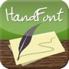 Handfont Personal Handwriting