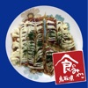 鳥取縣 — 日本的美食之都,