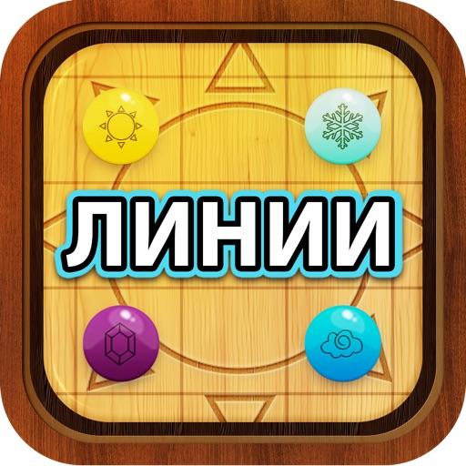 Igrapon Lines iOS App